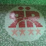 Hotel Residence logója