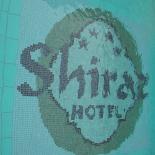 Shiraz Hotel logója